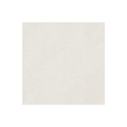 Piso hara mate beige caras diferenciadas - 45.8x45.8 cm - caja: 1.89 m2 - Corona