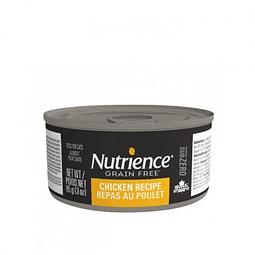 Nutrience SUBZERO FELINO POLLO