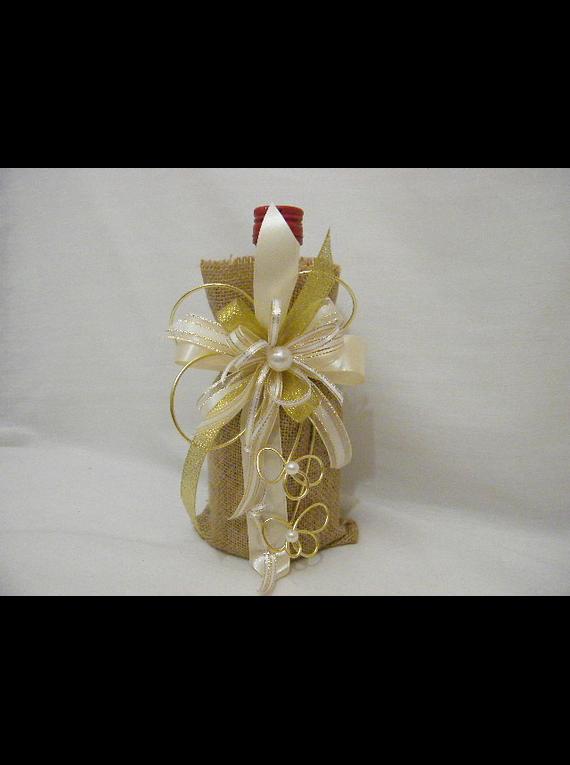 C14706- Garrafa licor beirão no saco sarapilheira