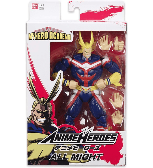 Anime Heroes - All Might