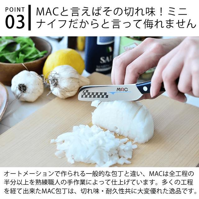 MAC MK 40