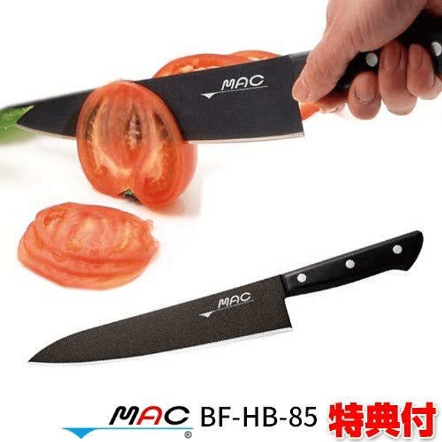 BF HB – 85, Chef's Knife 21,5 cms  (Black nonstick coating), 180mm blade long  Black Fluorine Coated Series