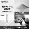 Kyocera FKR-140-X-Lpks edición limitada