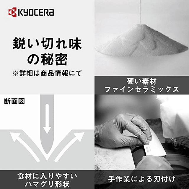 Kyocera FKR-140X--PK