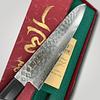 SEKI MAE chef Damasco 45 capas  21 cms de hoja  , mango de palo de rosa