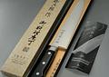 TOJIRO DP series by VG10, CHEF Knife, 270mm (F-810)