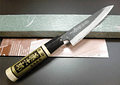 TOJIRO,  Black Finished, PETTY Knife, 120 mm (F-691)