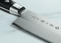 TOJIRO DP, series by VG10, KIRITSUKE, 210 mm, (F-796)