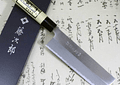 TOJIRO  Grinding Finished , Nakiri, 165mm (F-702A)