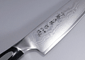 TOJIRO DP, Flash series, Acero Damascus, CHEF 210mm (FF-CH210)