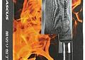 SAMURA DAMASCUS  NAKIRI KNIFE 167MM