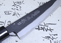 TOJIRO,  Black finished, Chef,  180 mm (F-693)