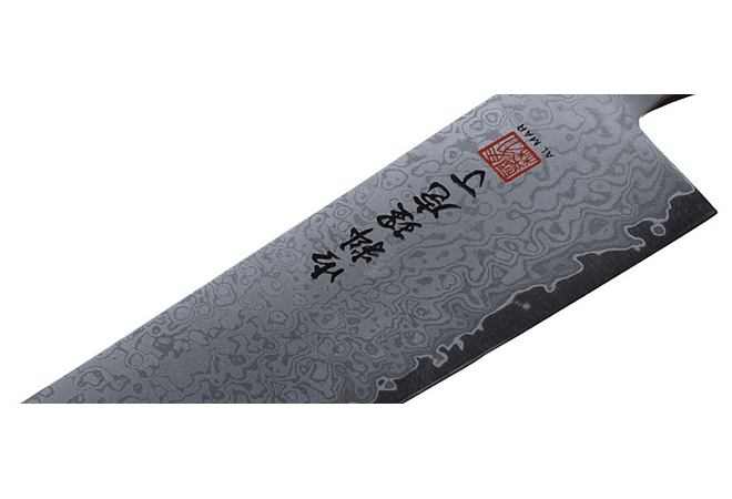 Al Mar SC9 Stainless Ultra-Chef Gyuto Knife, hoja VG10 Damascus, hoja 24.1 cms.
