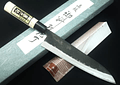 TOJIRO, Black finished, CHEF knife, 240mm, F-695