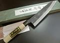 TOJIRO, black finished, CHEF knife, 240mm