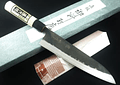 TOJIRO, Black Finished, CHEF knife, 210mm (F-694)