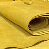 Gamuzón Amarillo