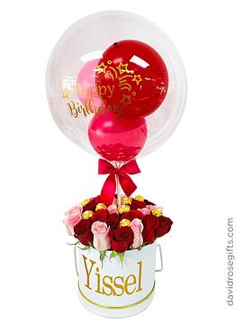 Balloon, Chocolates and Flowers Box