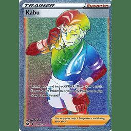 Kabu - 077/073 - Hyper Rare
