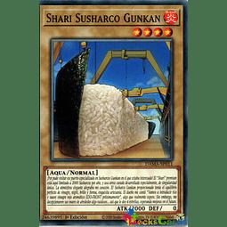 Gunkan Suship Shari - DAMA-EN011 - Common 1st Edition