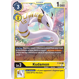 P-043 P KUDAMON