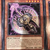 Artifact Labrys -prio-en016- Common Unlimited