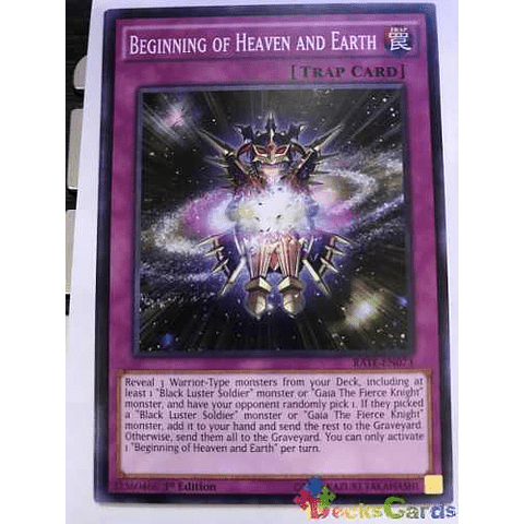 Beginning Of Heaven And Earth -rate-en073- Common 1st Edit