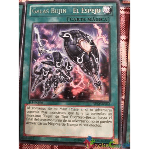 Bujin Regalia - The Mirror - shsp-en063 - Rare 1st Edition