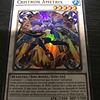 Crystron Ametrix -inov-en045- Super Rare 1st Edition