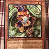 Gagaga Child - ys13-en006 - Common 1st Edition