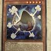 Gazer Shark -prio-en006- Common Unlimited
