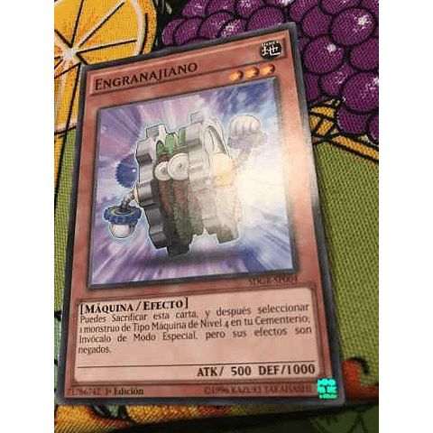 Geargiano -sdgr-en004- Common 1st Edition