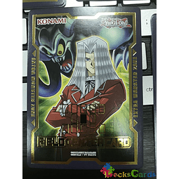 Maximillion Pegasus & Toon Summoned Skull Field Center Card