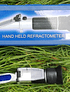Hand-held refractometers