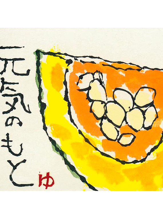Kuretake Gansai Tambi - Set 12 Acuarelas