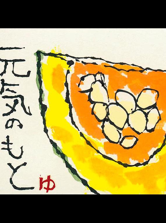Kuretake Gansai Tambi - Set 36 Acuarelas