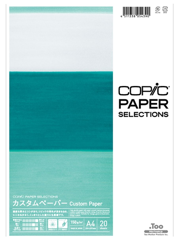 Copic Paper Selections - Pack 20 Hojas Custom Paper; A4 21 x 29,7 cm, 150 gr/m2