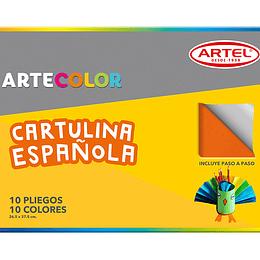 CARPETA C/ CARTULINA ESPAÑOLA