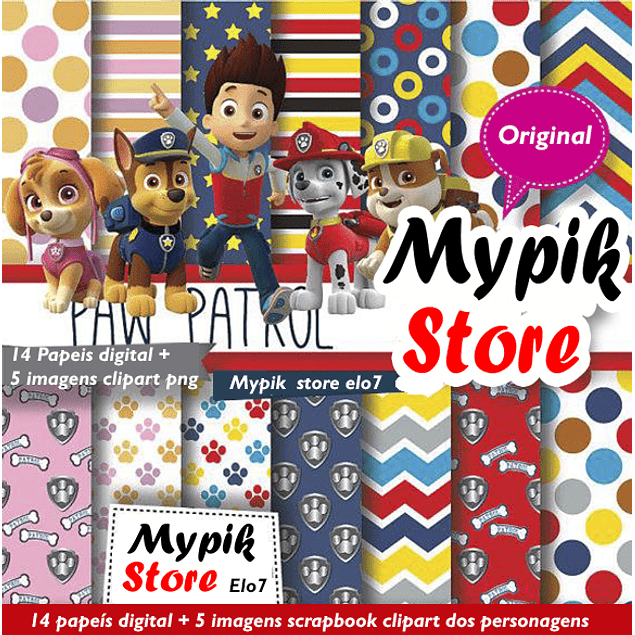 Paw Patrol Digital Paper kit - 12