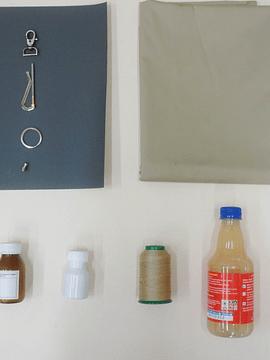 Kit de materiales: Más allá del retal