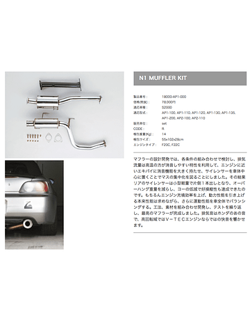 SPOON SPORTS N1 EXHAUST SYSTEM HONDA S2000 AP1 AP2 00-09