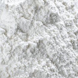 Harina de arroz integral orgánica