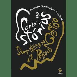 Conta-me Estórias - Storytelling na Gestão de Pessoas
