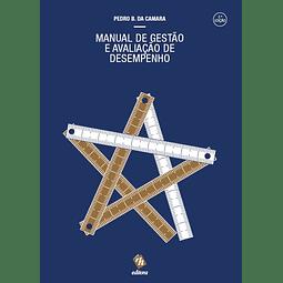 Manual de Gestão e Avaliação de Desempenho (2.ª edição)