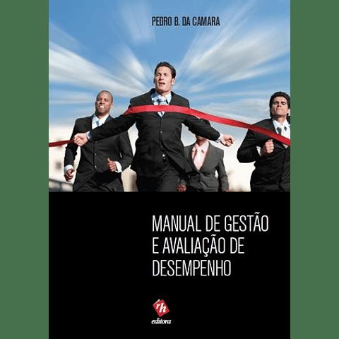 Manual de Gestão e Avaliação de Desempenho (1.ª edição)
