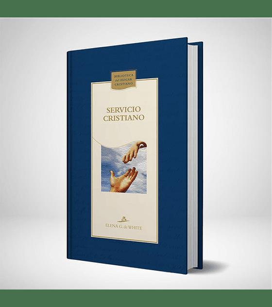 Servicio cristiano (S/guia) - Nueva edicion azul
