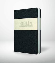 Biblia del predicador