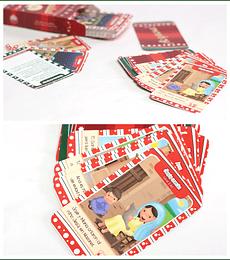 JUEGO: Navidad (Cartas)
