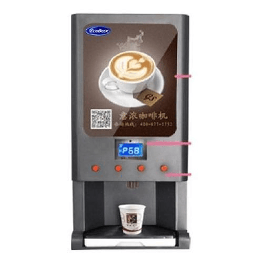 MAQUINA DE CAFE ECOBECK 3 SABORES