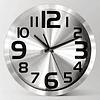 Reloj Mural Aluminio